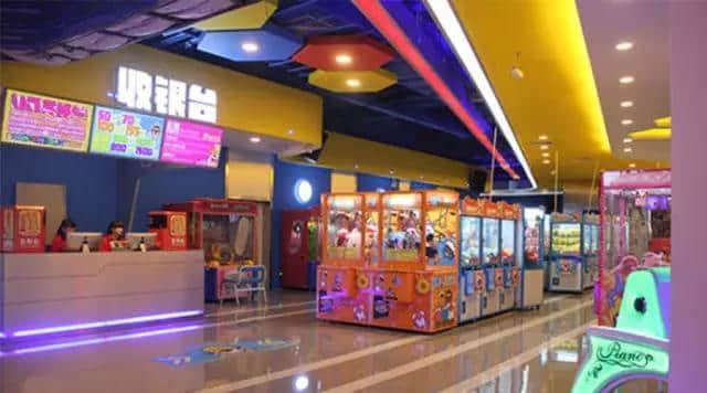 kids arcade