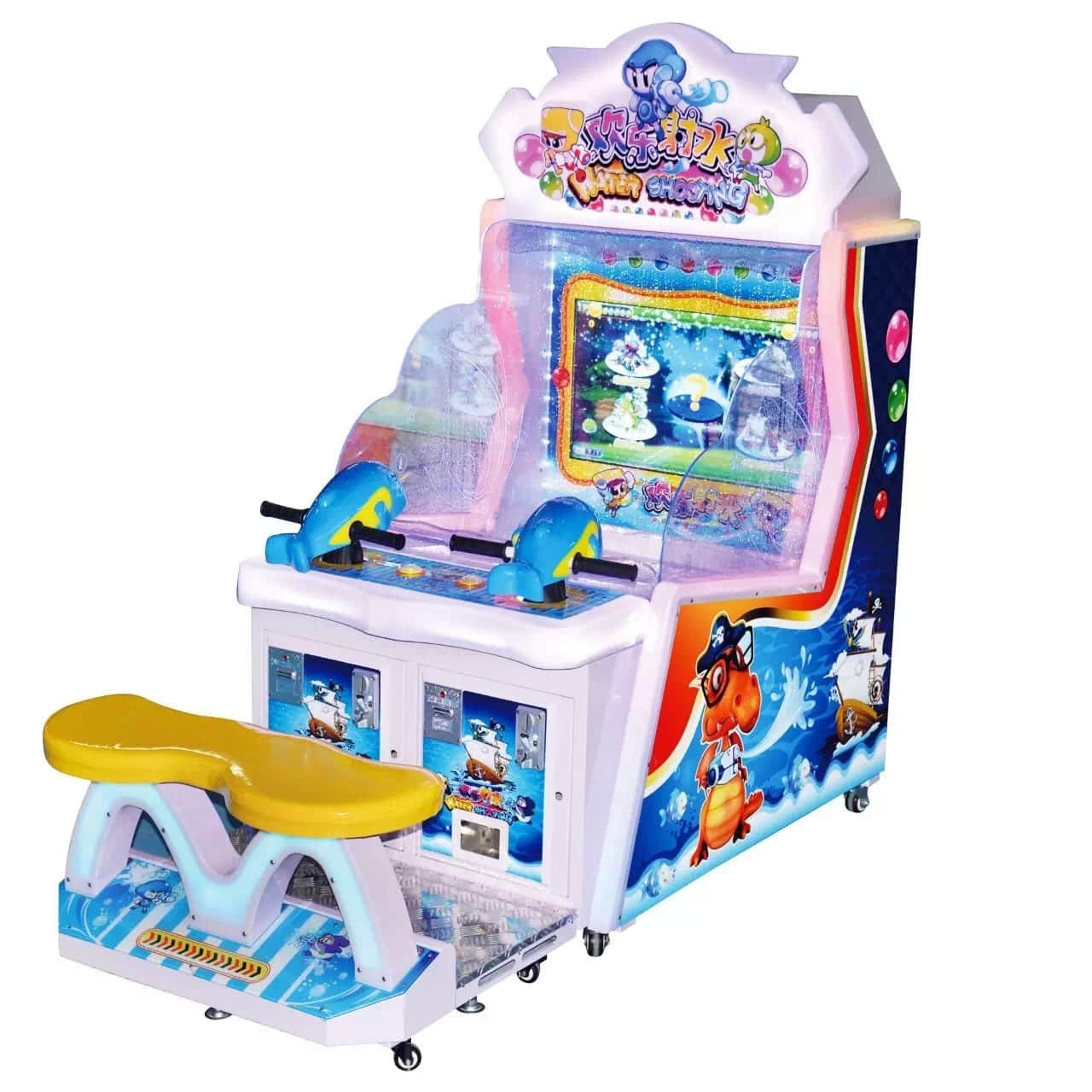 children arcade game machine