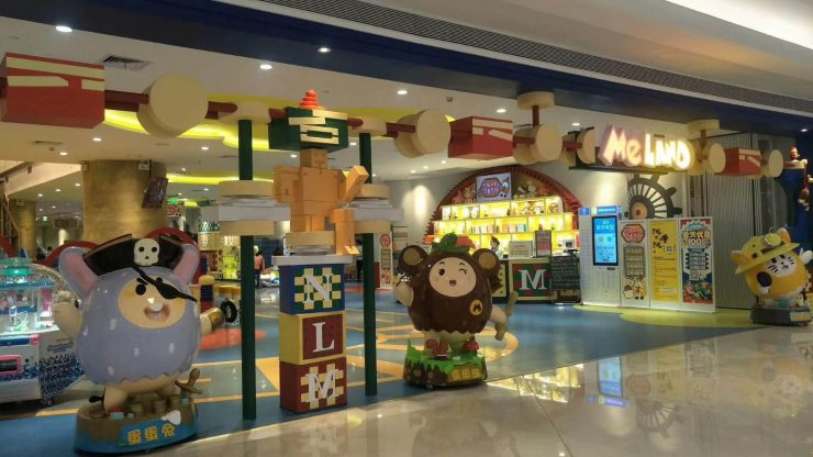 indoor playground of family entertainment center